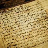 old-manuscript-written-in-Arabic